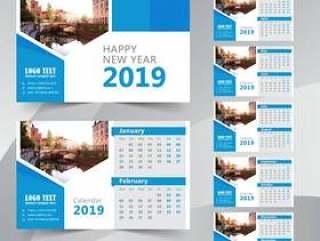 Desk Calendar 2019 Planner Template