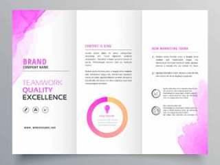 公司业务灯笼小册子布局模板与市场营销