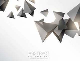 3d漂浮在白色背景上的三角形形状