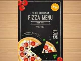 彩绘披萨单页菜单