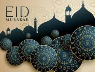 伊斯兰穆斯林节日的伊斯兰设计