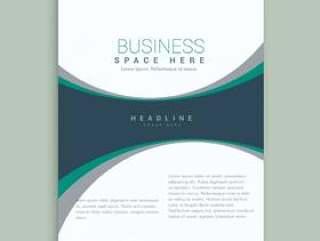 优雅的杂志封面页或宣传册设计模板