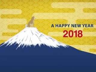 新年贺卡2018年