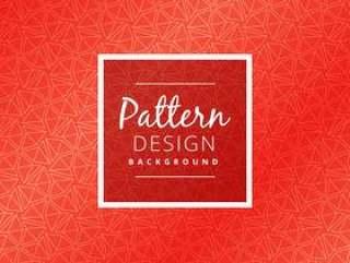 创意红色图案设计矢量设计插画