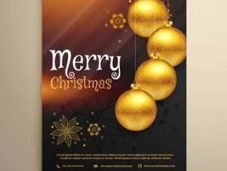 圣诞节问候传单模板与圣诞球装饰