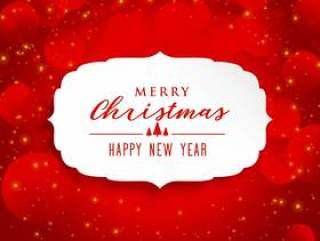 圣诞节节日的美好的红色背景
