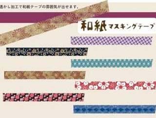 日本盲文日本纸胶带2