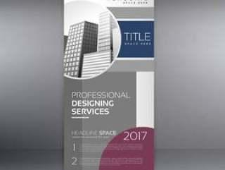 专业卷起standee横幅业务的设计理念