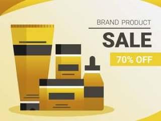 化妆品销售广告
