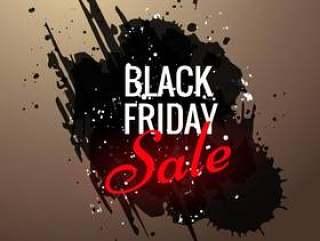 黑色星期五销售广告设计