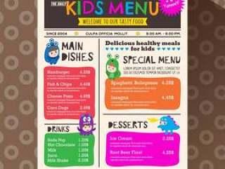 可爱多彩充满活力的孩子菜单模板在报纸样式