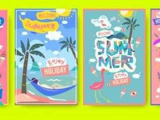 套海报的夏天例证