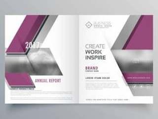 双折业务宣传册设计模板传单杂志封面