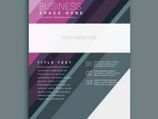 优质业务手册传单设计模板在A4纸尺寸