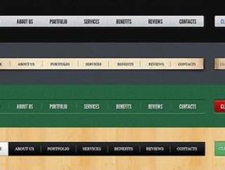 质感网页导航PSD分层素材