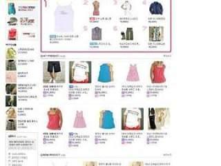 商场购物类模板PSD分层(101)
