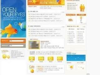 企业网站模板PSD分层(43)