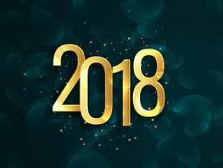 新年快乐2018年背景与文字写在金色