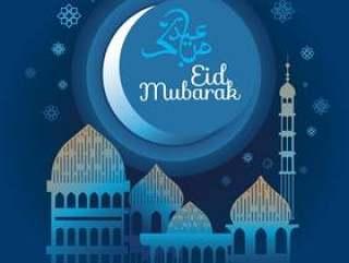 开斋节穆巴拉克,矢量插图与闪亮的月亮和悬挂灯穆斯林节日之际开斋节