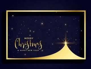 创造性的优质圣诞树设计背景