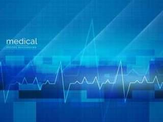 抽象医疗医疗矢量海报设计