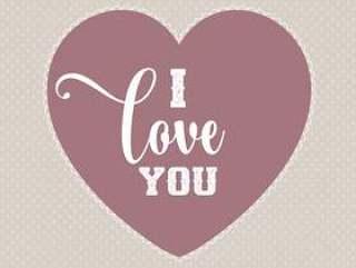我爱你情人节的背景