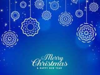 美丽的蓝色圣诞快乐圣诞背景与创意圣诞bal