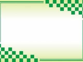 框架 - 日本模式 - 角落平铺 - 绿色