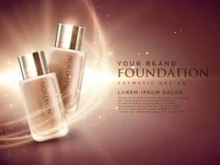 令人敬畏的化妆品基础产品广告3d图概念