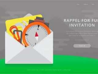 冒险和翻转工具和设备的插图。冒险和Rappel邀请。