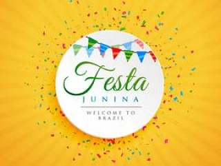 巴西党junina背景与五彩纸屑的6月节日