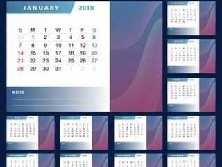 可打印日历2018年矢量