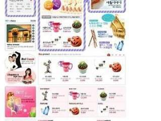 商场购物类模板PSD分层(108)