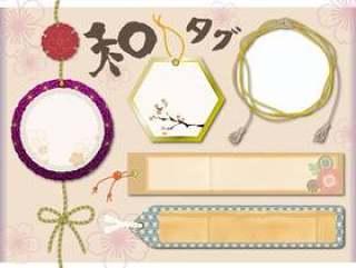 日本风格的标签,可用于收敛日本人