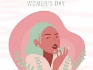 国际妇女节向量