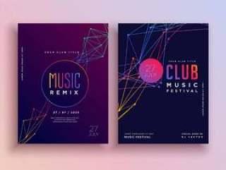 俱乐部音乐派传单模板设计