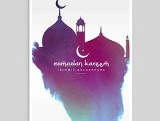 用墨水做的创造性的清真寺形状设计