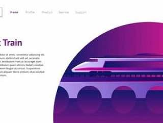 网站标题列车矢量