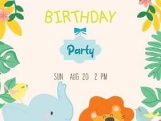 可爱的动物主题生日聚会邀请卡矢量。