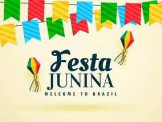 巴西节日junina节日的假日背景