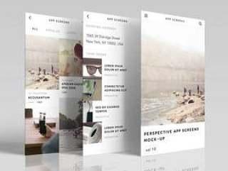 透视应用程序屏幕模拟10