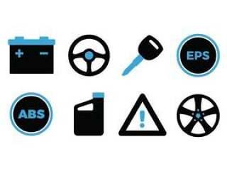 汽车图标集