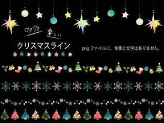 圣诞节线集合ver 01