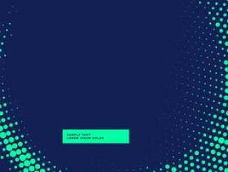 与明亮的半色调设计的蓝色背景