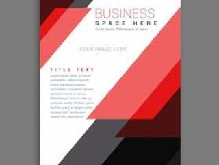 红色条纹业务年度报告小册子海报传单设计