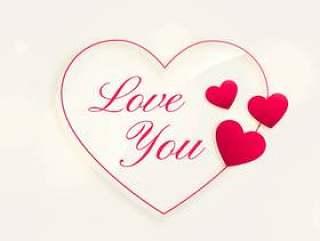 爱你设计与心脏形状的背景