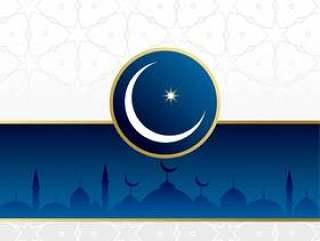 优雅的穆斯林伊斯兰eid节日背景