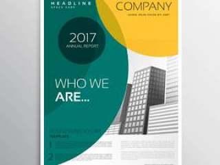 令人惊叹的绿色和黄色宣传册传单设计在平坦的颜色