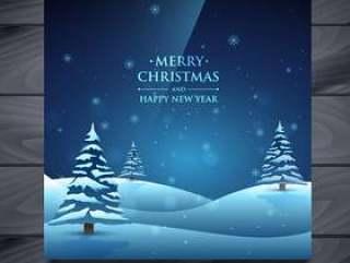 圣诞节和新年贺卡