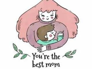 拥抱一个小男孩与叶子和报价的可爱妈妈